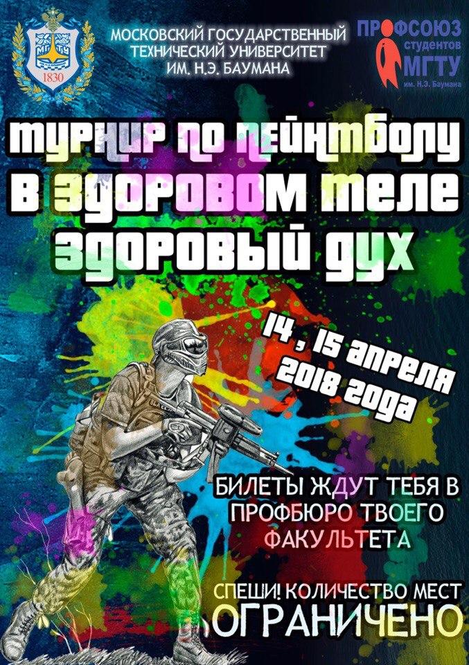 eNjWE0Doxec