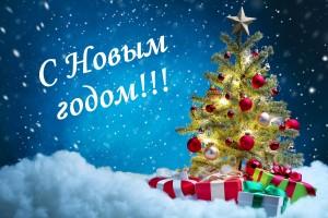 elka-fentezi-novyj-god-ukrasheniya-podarki-pozitiv-2015